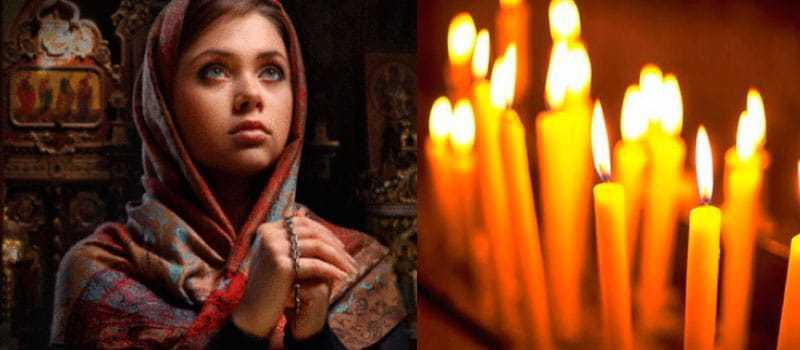 Молитва, которая поможет в исполнении желаний в 2018 году