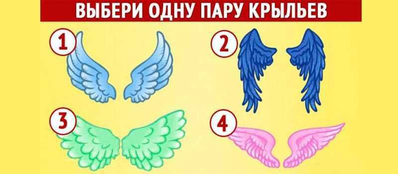 Кто ваш ангел хранитель