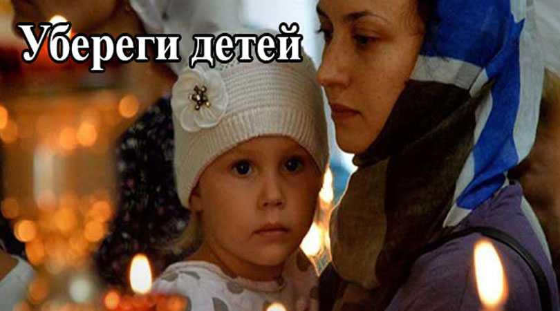 Нет сильнее оберега, чем благословение мамы