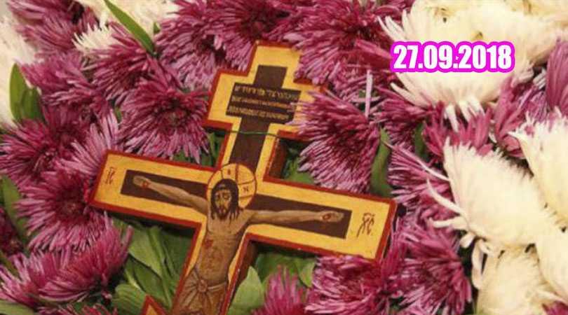 Воздвижение Креста Господня:2 дела, которые стоит сделать