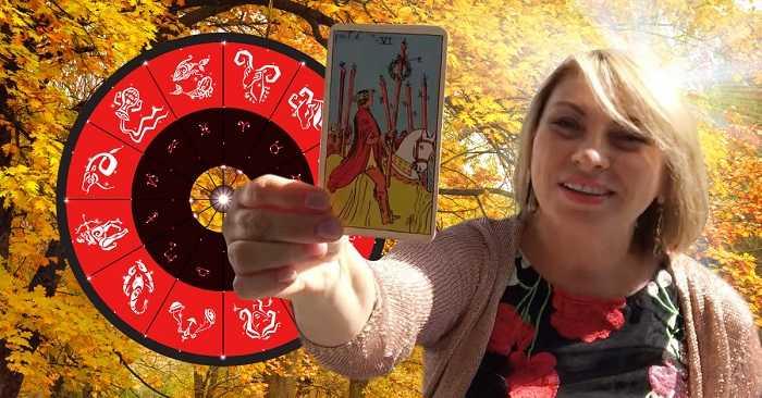 Анжела Перл подготовила Таро-прогноз на октябрь-2018 для всех знаков зодиака: кого ждет удача