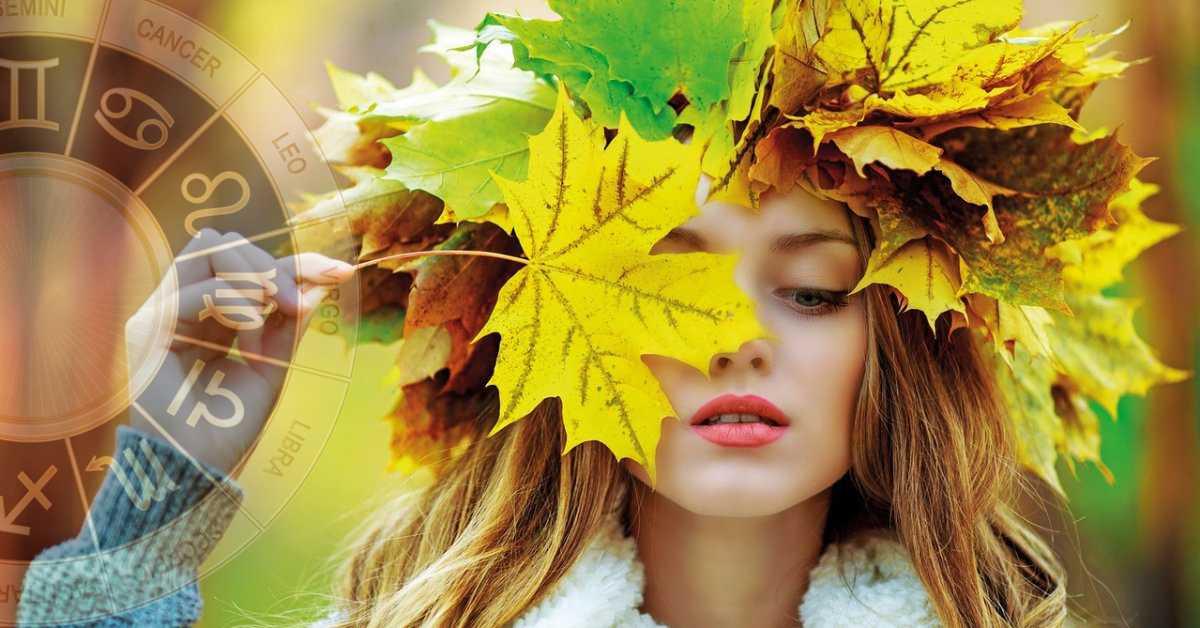 Звездные предсказания для очаровательных дам на неделю с 15 по 21 октября