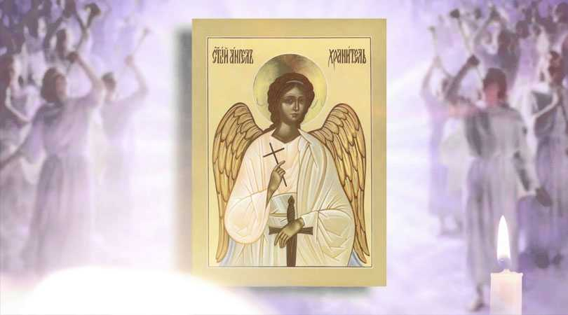 Сильная молитва ангелу хранителю ребенка!