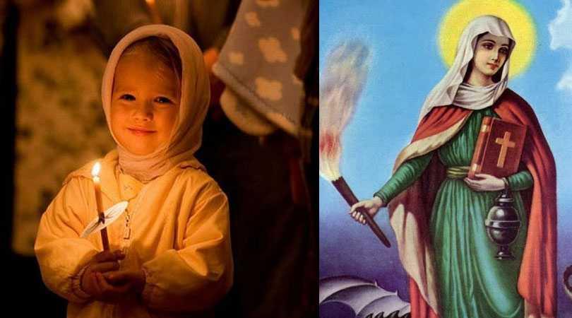 Молитвы Святому Духу на исполнение желания