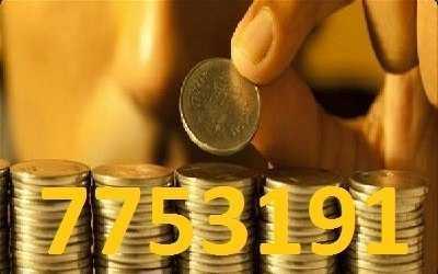 7753191 — магическая денежная мантра
