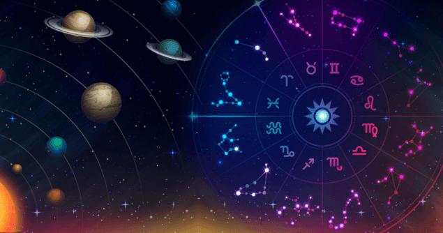 гороскоп 12 октября
