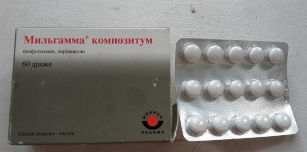 Мильгамма: аналоги в ампулах и в таблетках, российские и импортные аналоги препарата витаминов группы B