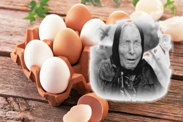 Чудо-заговор на куриное яйцо для денег и счастья от Ванги