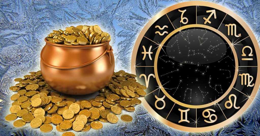 6 знаков зодиака, которым смогут разбогатеть в декабре 2018