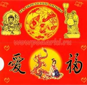 Красный конверт фен-шуй для исполнения желаний