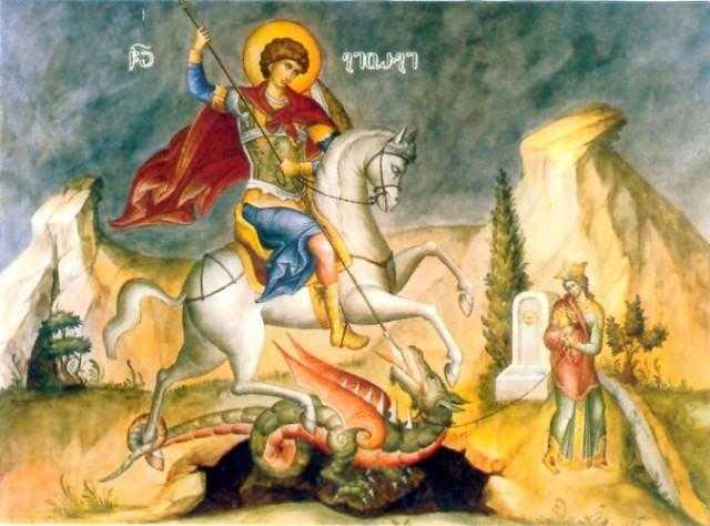 День святого Георгия Победоносца 23 ноября 2018 года