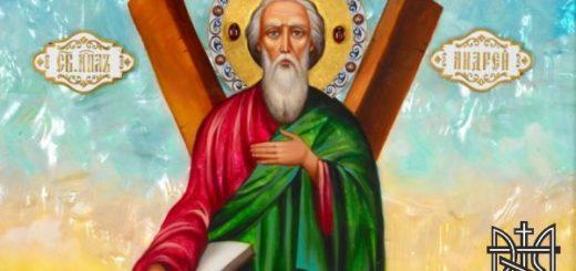 13 декабря 2018- почитание апостола Андрея Первозванного: 2 важных дела, которые нужно сделать в этот день