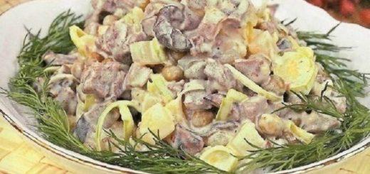 Сытный и вкусный мясной салат с грибами — заменит даже полноценный ужин!