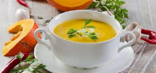 Тыквенный Суп С Сельдереем И Имбирем, очень ароматный! Невероятно вкусный!