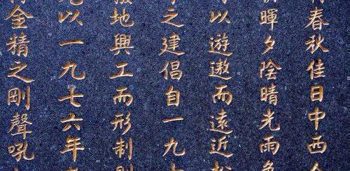 Самые известные амулеты, которые используются в Китае