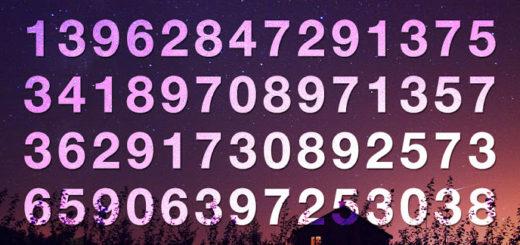Если Вы увидели число 257, то Вас можно поздравить!