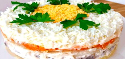 Салат «Баронесса» - вкус, который вы запомните навсегда!