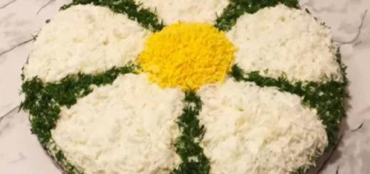 Праздничный салат с куриной печенью «Ромашка» - прост в приготовлении, а вкус божественный!