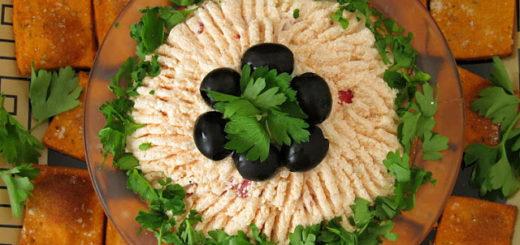 Цыганский салат (Gipsy Salad)
