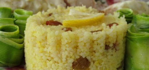 Лимонный кус-кус с изюмом