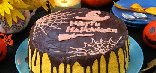 Тыквенно-шоколадный торт