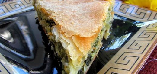 Греческая пита с зеленью (Hortopita, Χορτόπιτα)
