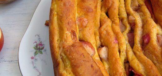 Сладкий тыквенный хлеб с яблоком (Pumpkin apple pull apart bread)