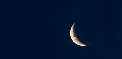 Ритуалы, проводимые на убывающей луне
