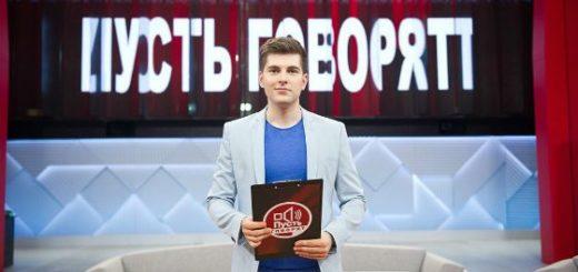 Новое «Пусть говорят» началось со скандала: Борисов выгнал гостя