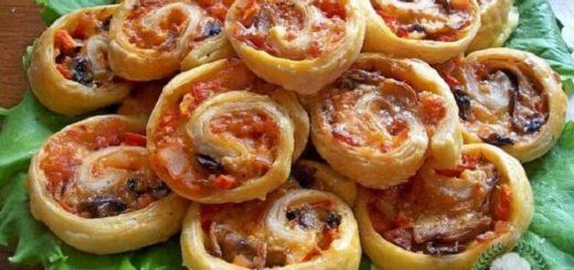 Аппетитные Пиццы «Улитки». Детки будут рады!