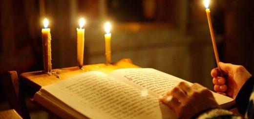 Как правильно читать псалтырь дома начинающему