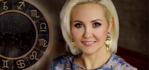 Гороскоп от Василисы Володиной на неделю с 25 февраля по 3 марта 2019 года