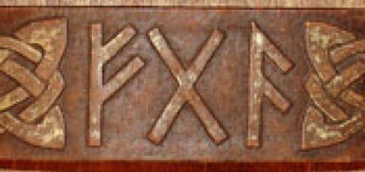 Руническое письмо — использование рун в магических формулах