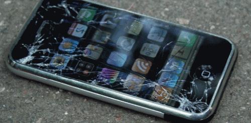 К чему снится разбитый телефон по сонникам?
