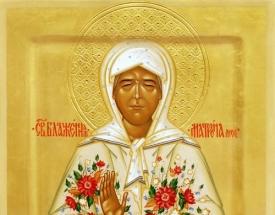Матрона Московская : годы жизни, молитвы, икона, акафист, дни памяти