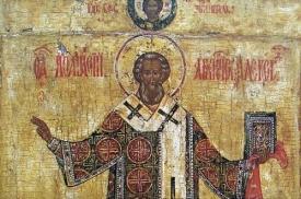 Афанасьев день 31 января - праздник, приметы, традиции