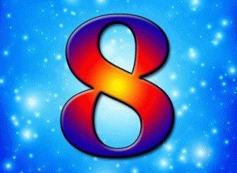 Значение числа 8 в нумерологии