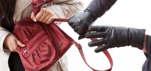 К чему снится, что украли сумку по сонникам и толкованиям основных значений