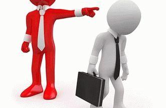 К чему снится увольнение с работы?