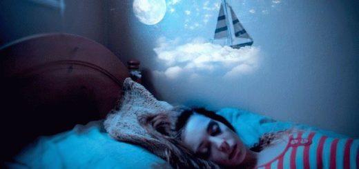 Сбываются ли сны со среды на четверг?