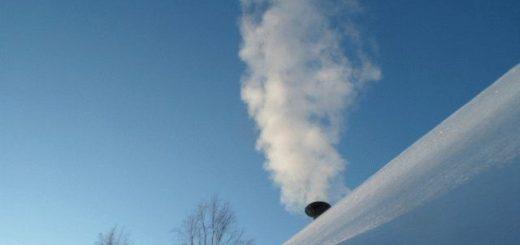 Примета: дым столбом