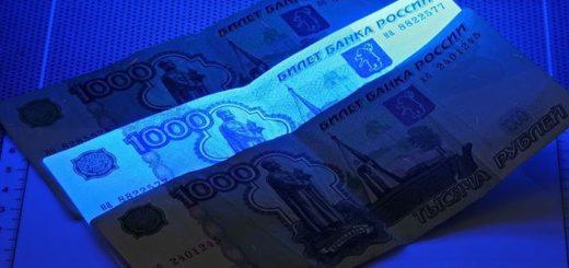 К чему снятся фальшивые деньги по сонникам Фрейда и Миллера
