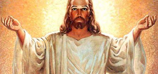 К чему снится Иисус Христос, толкование из различных сонников
