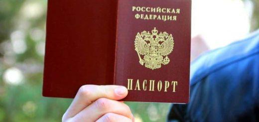 К чему снится паспорт по толкованиям сонников и основным значениям