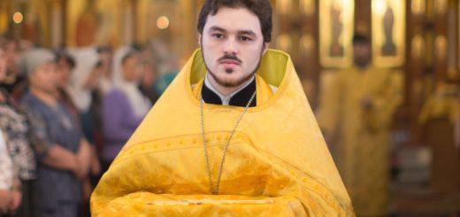 К чему снится священник по сонникам Миллера, Ванги, Исторический сонник