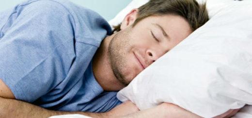 К чему снится спать во сне по сонникам Ванги, Фрейда и Миллера.