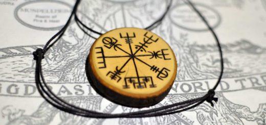 Рунический компас Вегвизир - указатель верного пути