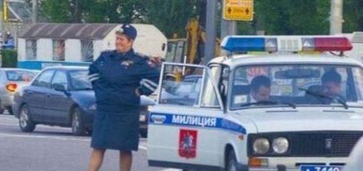 К чему снится милиция, патруль, визит милиции, арест по сонникам