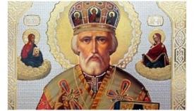 День Николая Чудотворца - праздник 19 декабря