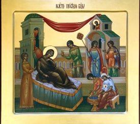 Рождество Пресвятой Богородицы - праздник 21 сентября